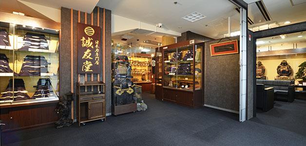 GINZA SEIYUDO Japanese sword and armor shop