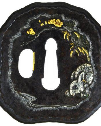 tu-030515 ginza seiyudo JAPANESE SAMURAI SWORD FOR SALE BUSHIDO KATANA SHOP