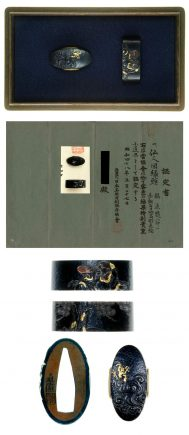 fu-010903-950a