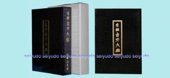 ob-08118-950 - コピー