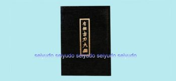 OB-08118-600idx - コピー