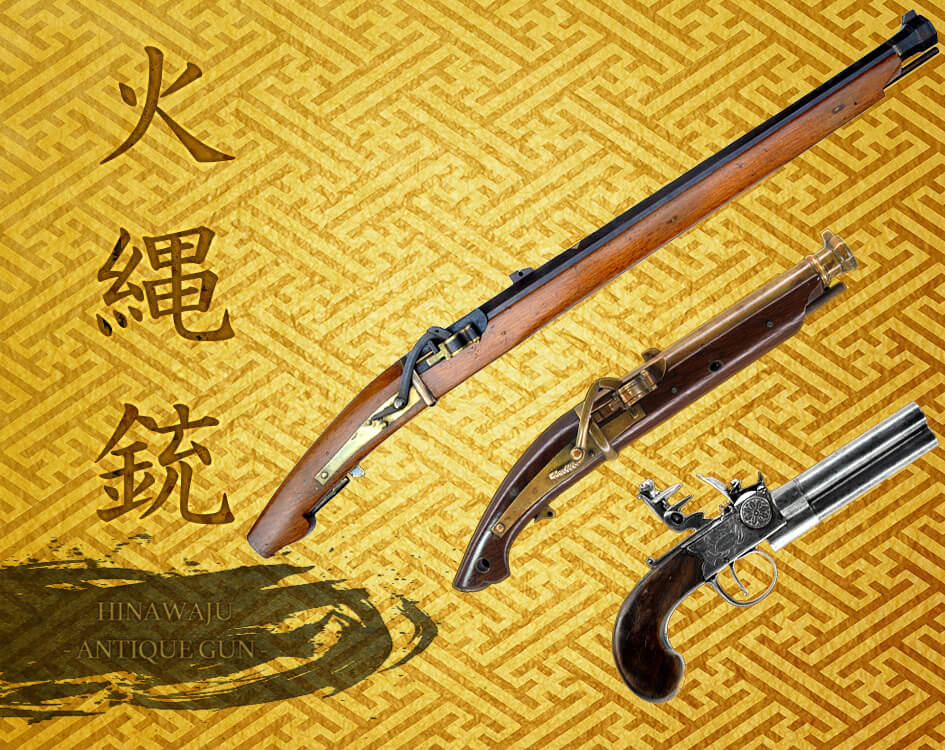 ginza seiyudo JAPANESE SAMURAI SWORD FOR SALE KATANA SHOP hinawaju ANTIQUE GUN