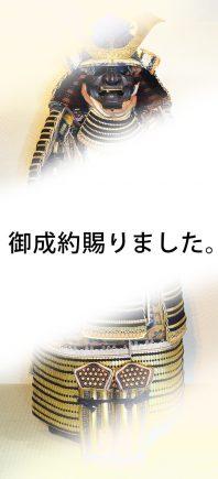 20180507-071012