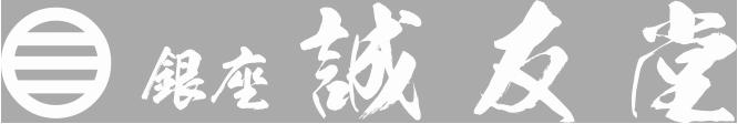 SEIYUDO JAPANESE SAMURAI SWORD FOR SALE BUSHIDO KATANA SHOP
