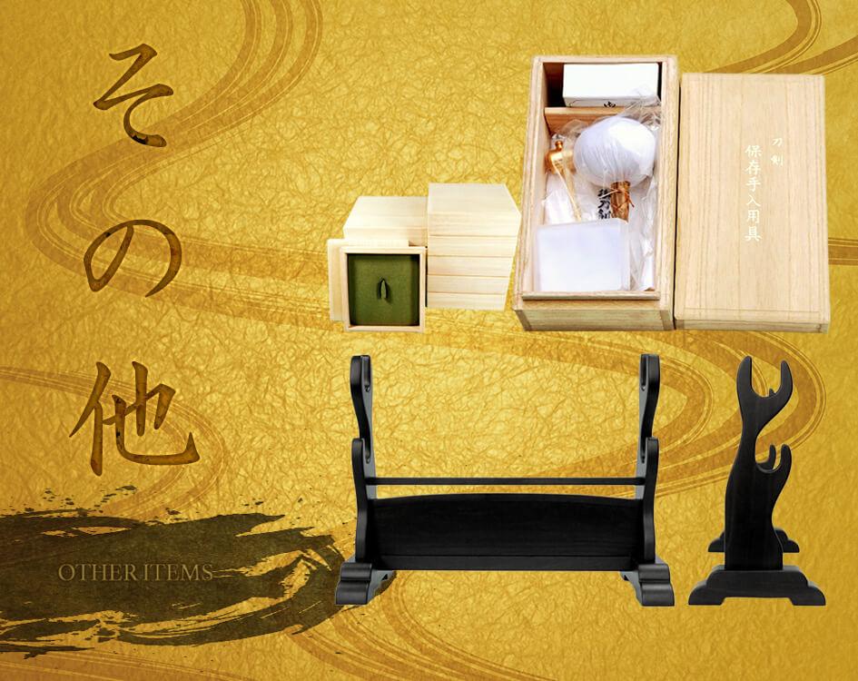 ginza seiyudo JAPANESE SAMURAI SWORD SALE SHOP maintenance kit