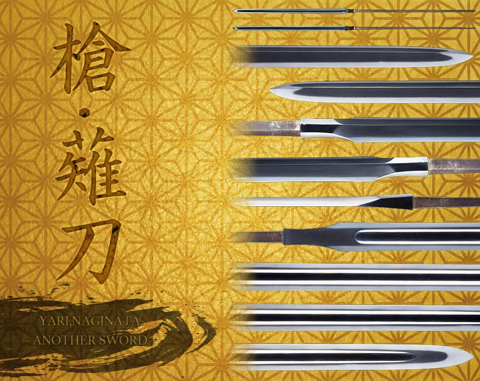 ginza seiyudo JAPANESE SAMURAI SWORD FOR SALE BUSHIDO KATANA SHOP