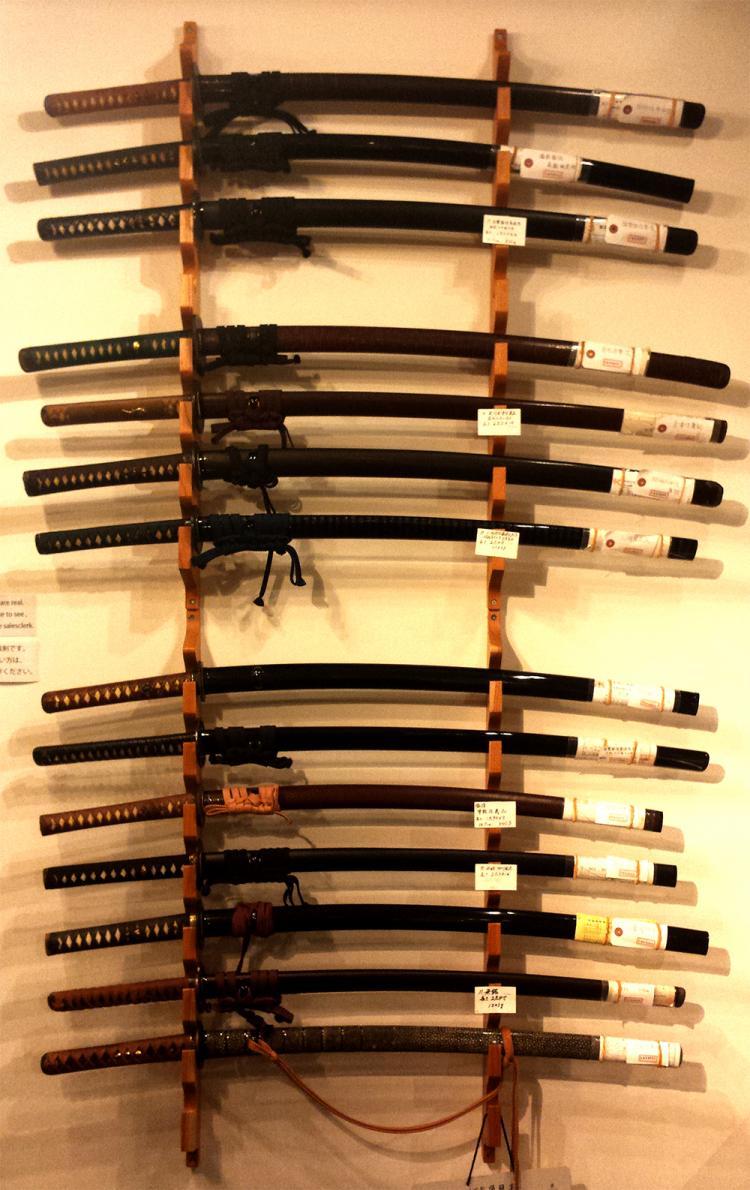 ginza seiyudo japanese samurai sword katana sale shop