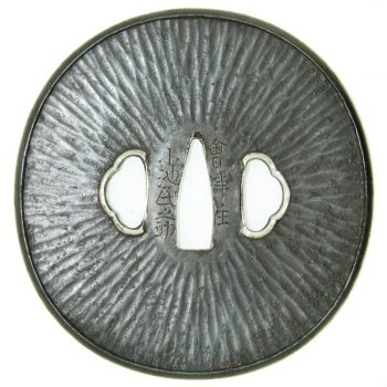 tu-021214-1-950