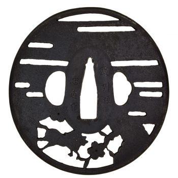 tu-190515-950a